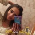 أنا نهى من المغرب 22 سنة عازب(ة) و أبحث عن رجال ل الحب