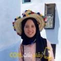 أنا حفصة من قطر 24 سنة عازب(ة) و أبحث عن رجال ل الزواج