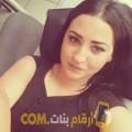 أنا هناء من فلسطين 28 سنة عازب(ة) و أبحث عن رجال ل الزواج