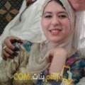 أنا سهام من الأردن 27 سنة عازب(ة) و أبحث عن رجال ل الزواج