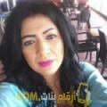 أنا دانة من اليمن 33 سنة مطلق(ة) و أبحث عن رجال ل التعارف