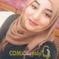 أنا أميمة من سوريا 24 سنة عازب(ة) و أبحث عن رجال ل التعارف