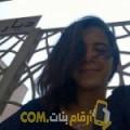 أنا سها من اليمن 24 سنة عازب(ة) و أبحث عن رجال ل الزواج