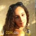 أنا جودية من مصر 20 سنة عازب(ة) و أبحث عن رجال ل المتعة