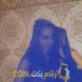 أنا هدى من تونس 22 سنة عازب(ة) و أبحث عن رجال ل الحب