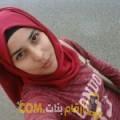 أنا سرية من عمان 22 سنة عازب(ة) و أبحث عن رجال ل التعارف