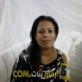 أنا اسراء من البحرين 46 سنة مطلق(ة) و أبحث عن رجال ل الزواج