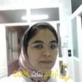 أنا كاميلية من عمان 38 سنة مطلق(ة) و أبحث عن رجال ل الحب