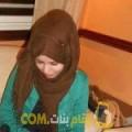 أنا فاطمة من المغرب 28 سنة عازب(ة) و أبحث عن رجال ل التعارف