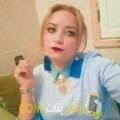 أنا منى من الجزائر 25 سنة عازب(ة) و أبحث عن رجال ل الحب