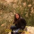 أنا رميسة من الأردن 28 سنة عازب(ة) و أبحث عن رجال ل الزواج