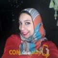 أنا عبير من مصر 25 سنة عازب(ة) و أبحث عن رجال ل الدردشة