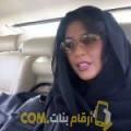 أنا فوزية من الجزائر 36 سنة مطلق(ة) و أبحث عن رجال ل الدردشة