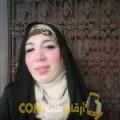أنا شمس من فلسطين 31 سنة مطلق(ة) و أبحث عن رجال ل الحب