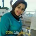 أنا ولاء من فلسطين 29 سنة عازب(ة) و أبحث عن رجال ل الحب