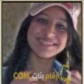 أنا نزهة من فلسطين 23 سنة عازب(ة) و أبحث عن رجال ل الزواج