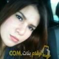 أنا فايزة من الجزائر 25 سنة عازب(ة) و أبحث عن رجال ل الزواج