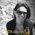أنا نرجس من تونس 28 سنة عازب(ة) و أبحث عن رجال ل الدردشة