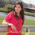 أنا سعاد من مصر 24 سنة عازب(ة) و أبحث عن رجال ل الحب
