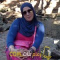 أنا إلهام من السعودية 47 سنة مطلق(ة) و أبحث عن رجال ل الزواج