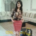 أنا سورية من الأردن 23 سنة عازب(ة) و أبحث عن رجال ل الصداقة