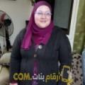 أنا حبيبة من البحرين 37 سنة مطلق(ة) و أبحث عن رجال ل الزواج