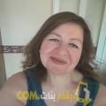 أنا عفيفة من فلسطين 41 سنة مطلق(ة) و أبحث عن رجال ل الحب