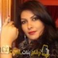 أنا محبوبة من العراق 29 سنة عازب(ة) و أبحث عن رجال ل المتعة