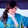 أنا سالي من الجزائر 29 سنة عازب(ة) و أبحث عن رجال ل الصداقة