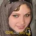 أنا سعدية من لبنان 33 سنة مطلق(ة) و أبحث عن رجال ل الزواج