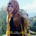 أنا جميلة من تونس 23 سنة عازب(ة) و أبحث عن رجال ل الصداقة