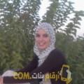 أنا نيمة من قطر 26 سنة عازب(ة) و أبحث عن رجال ل الزواج