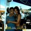 أنا نسمة من المغرب 31 سنة مطلق(ة) و أبحث عن رجال ل الحب