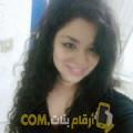 أنا مريم من تونس 24 سنة عازب(ة) و أبحث عن رجال ل المتعة
