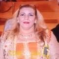 أنا حلى من قطر 50 سنة مطلق(ة) و أبحث عن رجال ل الزواج