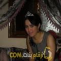 أنا سيمة من قطر 26 سنة عازب(ة) و أبحث عن رجال ل الزواج