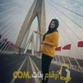 أنا حبيبة من اليمن 24 سنة عازب(ة) و أبحث عن رجال ل الحب