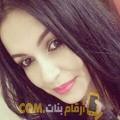 أنا انتصار من لبنان 29 سنة عازب(ة) و أبحث عن رجال ل الحب