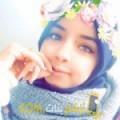 أنا نسمة من سوريا 24 سنة عازب(ة) و أبحث عن رجال ل الحب