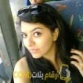 أنا خوخة من تونس 22 سنة عازب(ة) و أبحث عن رجال ل الصداقة