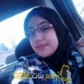أنا هديل من الإمارات 19 سنة عازب(ة) و أبحث عن رجال ل الزواج
