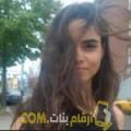 أنا فوزية من سوريا 22 سنة عازب(ة) و أبحث عن رجال ل التعارف