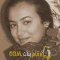 أنا ريم من المغرب 24 سنة عازب(ة) و أبحث عن رجال ل الدردشة