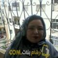 أنا عزيزة من العراق 44 سنة مطلق(ة) و أبحث عن رجال ل الصداقة