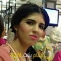 أنا سميرة من فلسطين 33 سنة مطلق(ة) و أبحث عن رجال ل الحب
