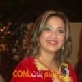 أنا ناريمان من اليمن 35 سنة مطلق(ة) و أبحث عن رجال ل الحب