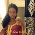 أنا نسيمة من اليمن 23 سنة عازب(ة) و أبحث عن رجال ل التعارف