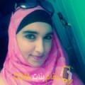أنا أمنية من الكويت 28 سنة عازب(ة) و أبحث عن رجال ل الصداقة