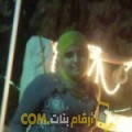 أنا سندس من مصر 26 سنة عازب(ة) و أبحث عن رجال ل الزواج