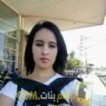 أنا ليالي من اليمن 38 سنة مطلق(ة) و أبحث عن رجال ل الصداقة
